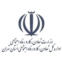 اداره تعاون، کارورفاه اجتماعی استان تهران